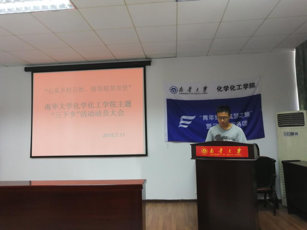 广西大学化工学院郭锐